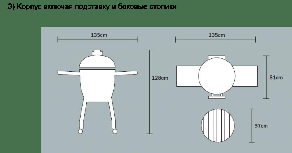 Чертеж и размеры Monolith Le Chef